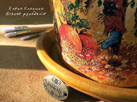 """Цветочные горшки ручной работы. Ярмарка Мастеров - ручная работа. Купить Цветочный горшок """"Веселый сентябрь!"""". Handmade. Цветочный горшок"""