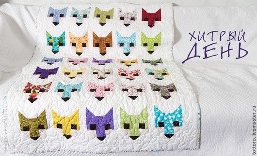 Пледы и одеяла ручной работы. Ярмарка Мастеров - ручная работа. Купить Хитрый день. Handmade. Разноцветный, детская комната