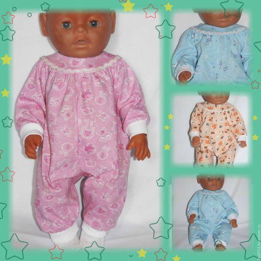 Одежда для кукол ручной работы. Ярмарка Мастеров - ручная работа. Купить Комбинезон (в ассортименте). Handmade. Комбинированный, комбинезон