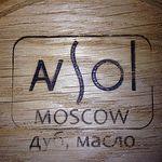 avSol (avSol) - Ярмарка Мастеров - ручная работа, handmade