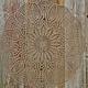 """Текстиль, ковры ручной работы. Ярмарка Мастеров - ручная работа. Купить Кружево ручной работы """"Бабушкин сундук"""" серое (диаметр 44 см). Handmade."""