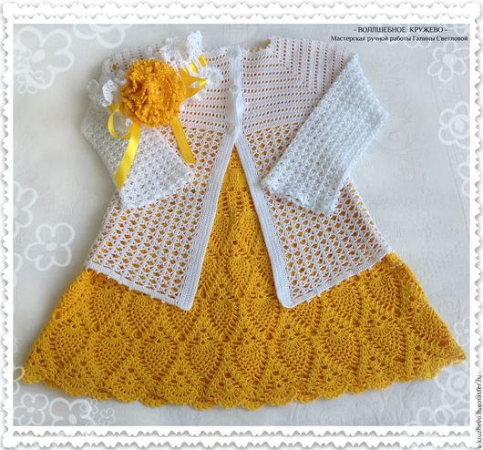 Одежда для девочек, ручной работы. Ярмарка Мастеров - ручная работа. Купить Вязаное детское платье для девочки Лучик солнца из хлопка. Handmade.