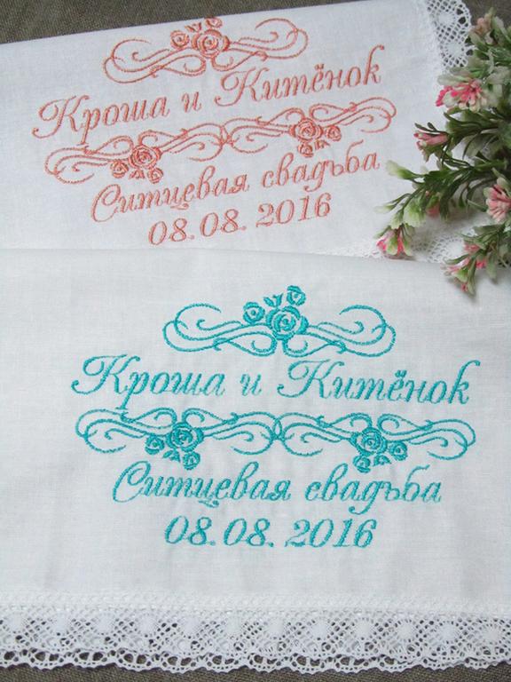 Вышивка платочки на ситцевую свадьбу