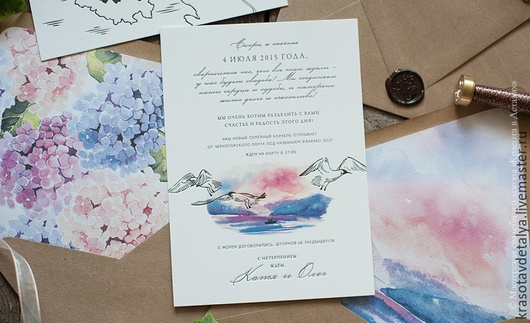 Свадебные открытки ручной работы. Ярмарка Мастеров - ручная работа. Купить свадебное пригласительное. Handmade. Разноцветный, высокая печать