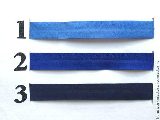 Бейка косая в синих тонах производства Испании  SAFISA. Купить косую бейку отличного качества. Широкая косая бейка.  Скидки от 50м - 10%. арт. 93,13,15.