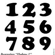 """Дизайн и реклама ручной работы. Ярмарка Мастеров - ручная работа Выкройка  """"Цифры"""". Handmade."""