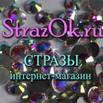 Strazok - Ярмарка Мастеров - ручная работа, handmade