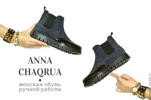 Обувь ручной работы. Ярмарка Мастеров - ручная работа. Купить Женские челси Anna Chaqrua. Handmade. Комбинированный, женские челси