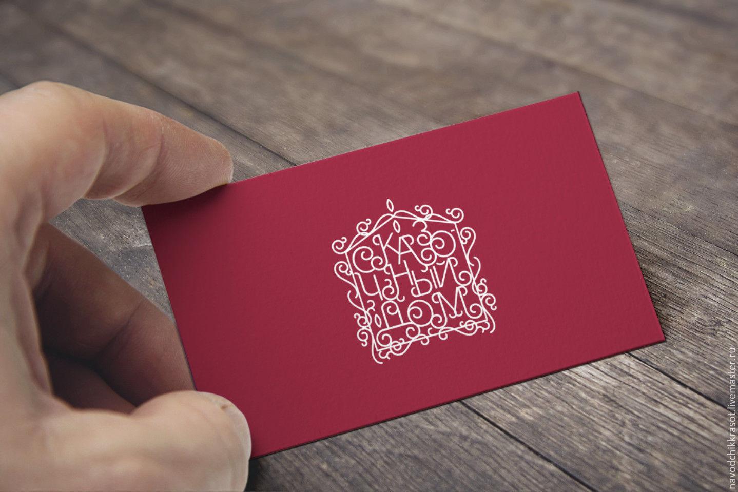 отверстия визитки качества открытки или