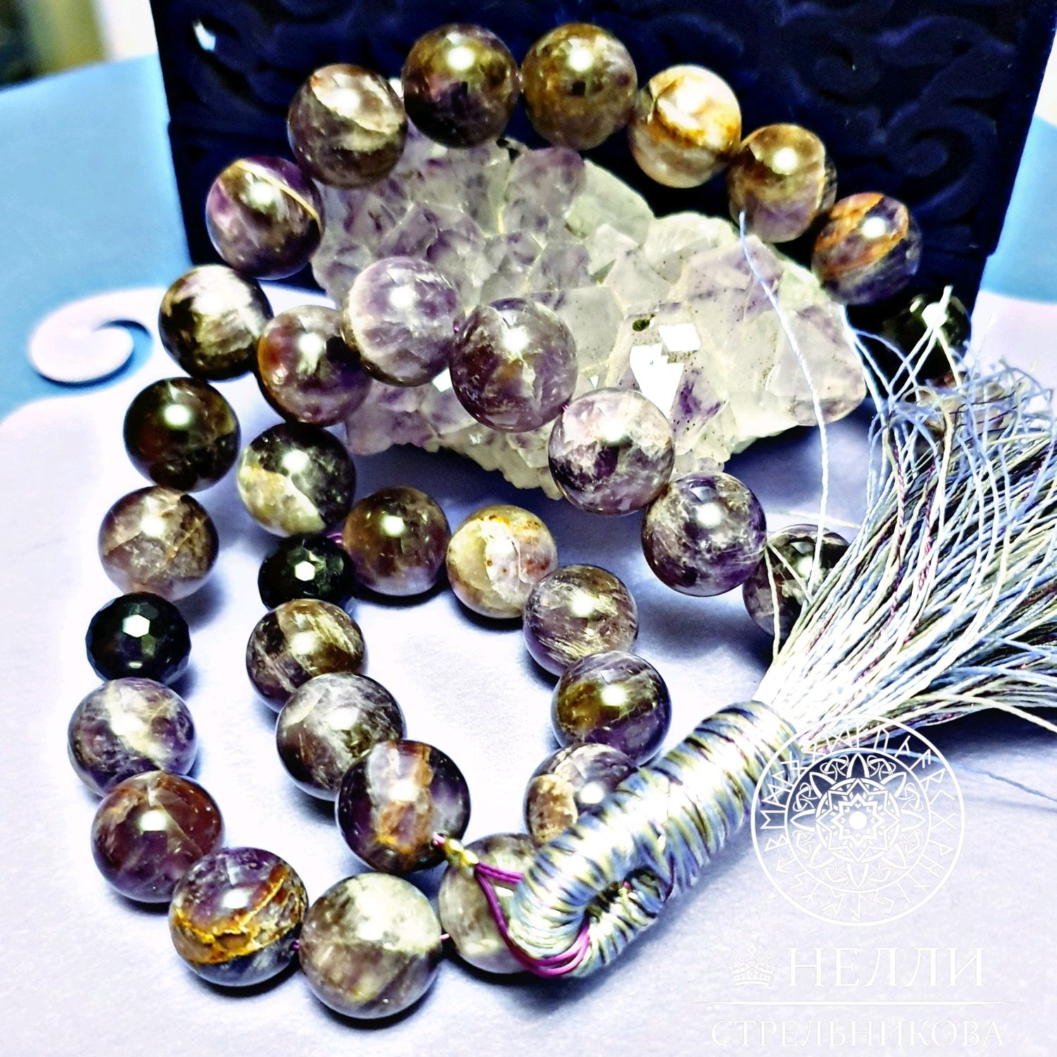 Magic amethyst rosary with a brush on 33 beads, Rosary, Novosibirsk,  Фото №1