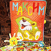 """Куклы и игрушки ручной работы. Ярмарка Мастеров - ручная работа Развивающая именная книжка """"Максим"""". Handmade."""
