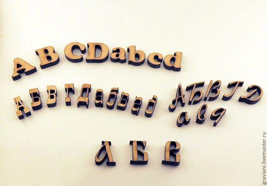 Открытки и скрапбукинг ручной работы. Ярмарка Мастеров - ручная работа. Купить Декоративные буквы. Handmade. Бежевый, буквы из дерева, буквы