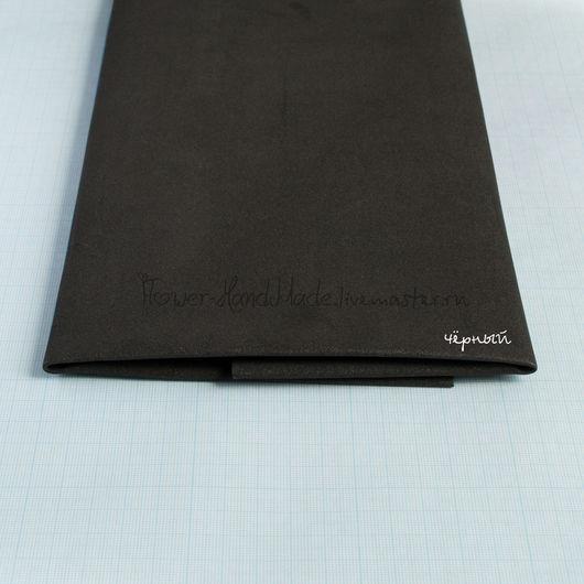 Фоамиран ручной работы. Ярмарка Мастеров - ручная работа. Купить ФК032 Фоамиран (фом)  чёрный корейский 0,8 мм. Handmade.