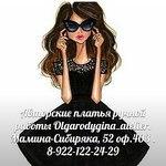 Ольга Родыгина (olgarodygina) - Ярмарка Мастеров - ручная работа, handmade