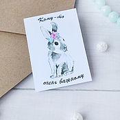 Открытки handmade. Livemaster - original item Mini-card