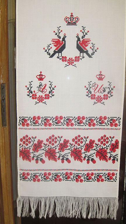 Свадебные аксессуары ручной работы. Ярмарка Мастеров - ручная работа. Купить рушнык свадебный. Handmade. Свадебные аксессуары, обереговая символика