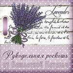 Вашлаева Наталья - Ярмарка Мастеров - ручная работа, handmade