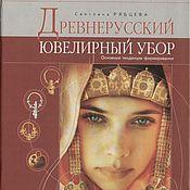 Винтаж handmade. Livemaster - original item Ancient Russian jewelry headdress.. Handmade.