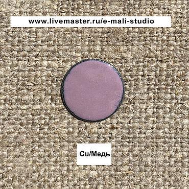 Materials for creativity handmade. Livemaster - original item Enamel HILLER Opaque Purple №272 ground 10 grams. Handmade.
