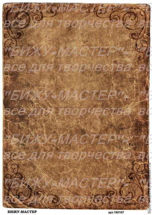 арт.160107