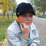 Елена Вязание Шитье Декор - Ярмарка Мастеров - ручная работа, handmade