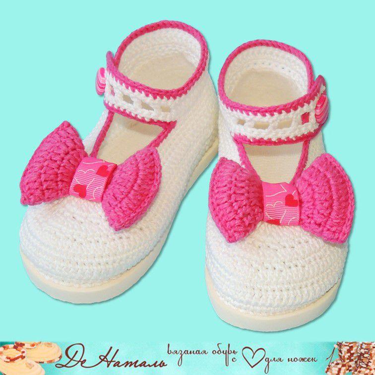 ПИНЕТКИ, туфельки, Бантики, обувь ручной работы, работы для детей, обувь на заказ, обувь для детей, пинетки, пинетки для девочки, пинетки для детей, ДеНаталь