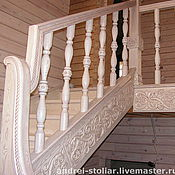 Для дома и интерьера ручной работы. Ярмарка Мастеров - ручная работа Деревянная лестница с элементами резьбы (1). Handmade.