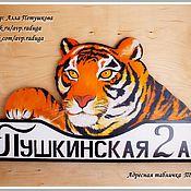 Для дома и интерьера ручной работы. Ярмарка Мастеров - ручная работа Адресная табличка Тигр. Handmade.