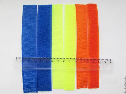 1) ярко-синий, 2) ярко-салатовый, 3) ярко-оранжевый
