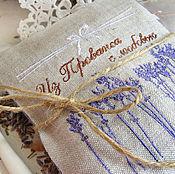 Для дома и интерьера ручной работы. Ярмарка Мастеров - ручная работа Саше с лавандой прованс Подарок женщине Сувениры на свадьбу гостям. Handmade.