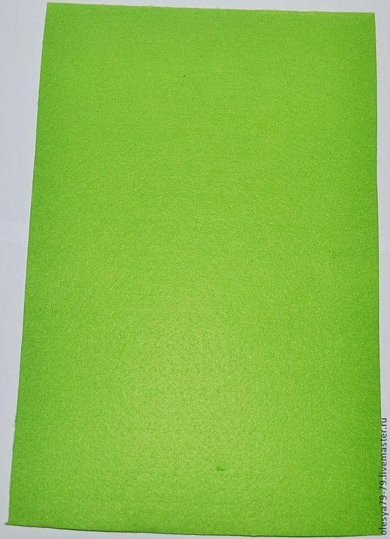 купить фетр. основа для вышивки. фетр для вышивания. основа для вышивки бисером. фетр листовой 1,4 мм 20 х 30 цвет ярко зеленый. OleSandra бисер бусины. Ярмарка Мастеров.