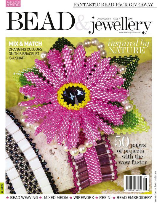 """Обучающие материалы ручной работы. Ярмарка Мастеров - ручная работа. Купить Журнал по бисероплетению """"Bead & Jewellery""""- электронная книга. Handmade."""