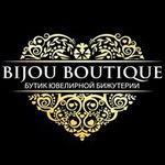 BijouBoutique - Ярмарка Мастеров - ручная работа, handmade