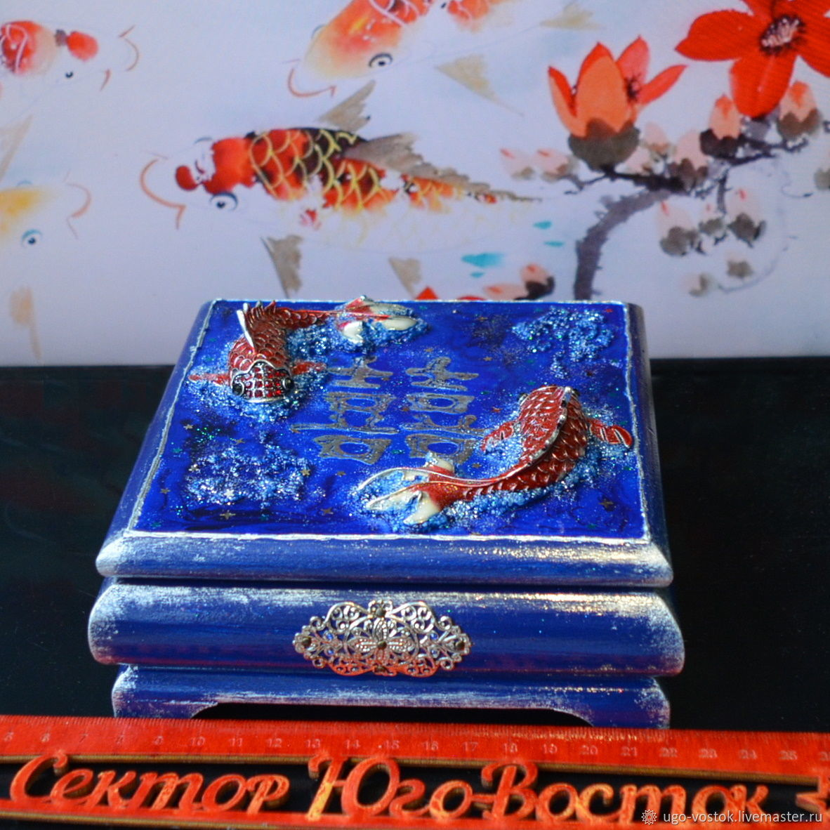 A box for attracting Good Luck 'Pisces. Double luck', Money magnet, Moscow,  Фото №1