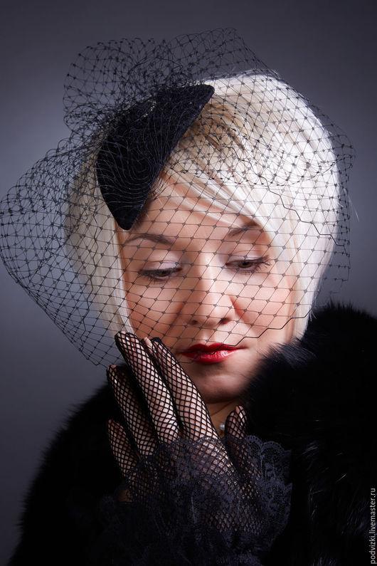 шляпка с вуалью шляпа женская нарядная шляпа Ярмарка мастеров