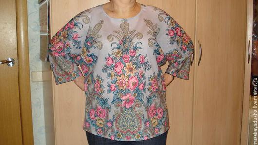 Павловопосадский платок Рококо. Блузка выполнена  по косой. Можно носить с юбкой, брюками, джинсами. Очень комфортная, нарядная вещь для любого возраста.