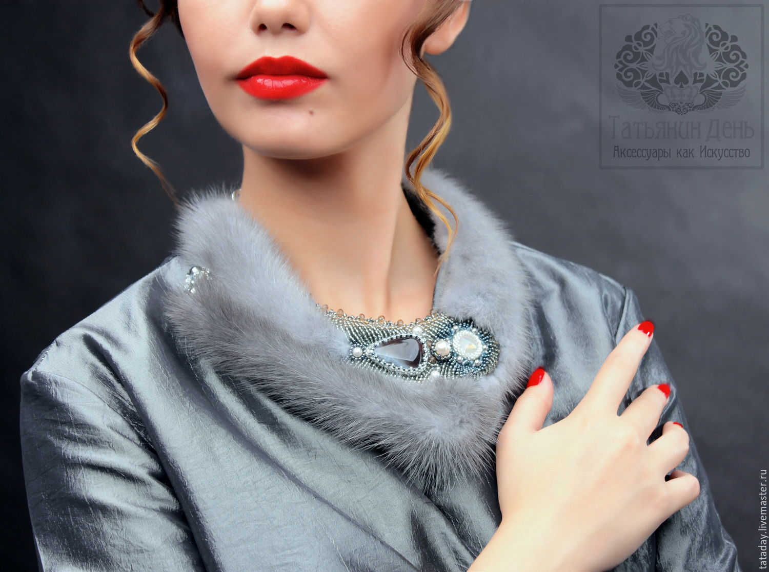 'Lady gray' mini boa collar, Necklace, St. Petersburg,  Фото №1