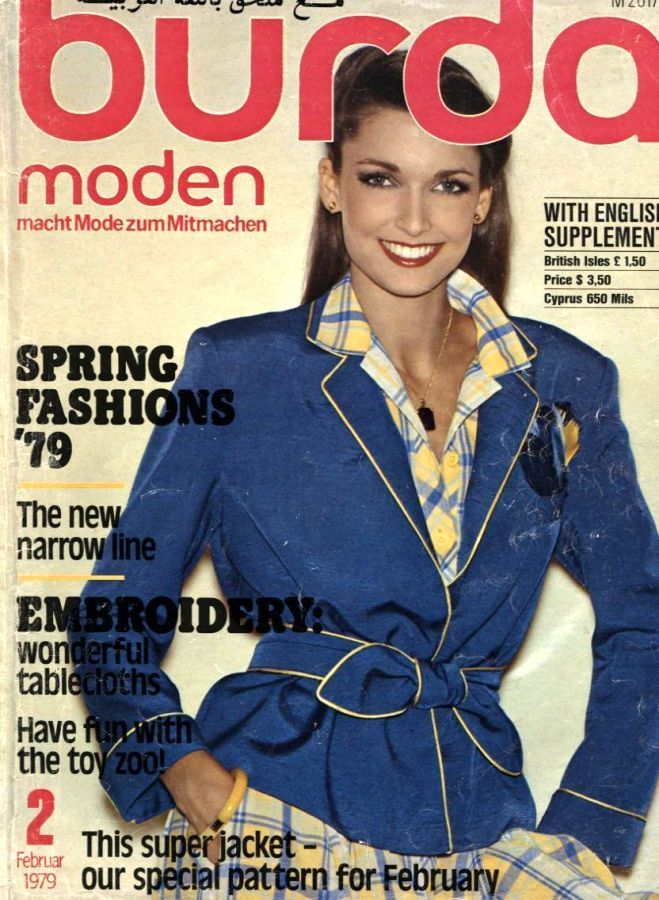 Burda Moden № 2/1979 журнал, Выкройки для шитья, Москва,  Фото №1