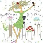 Eto-prekrasno - Ярмарка Мастеров - ручная работа, handmade