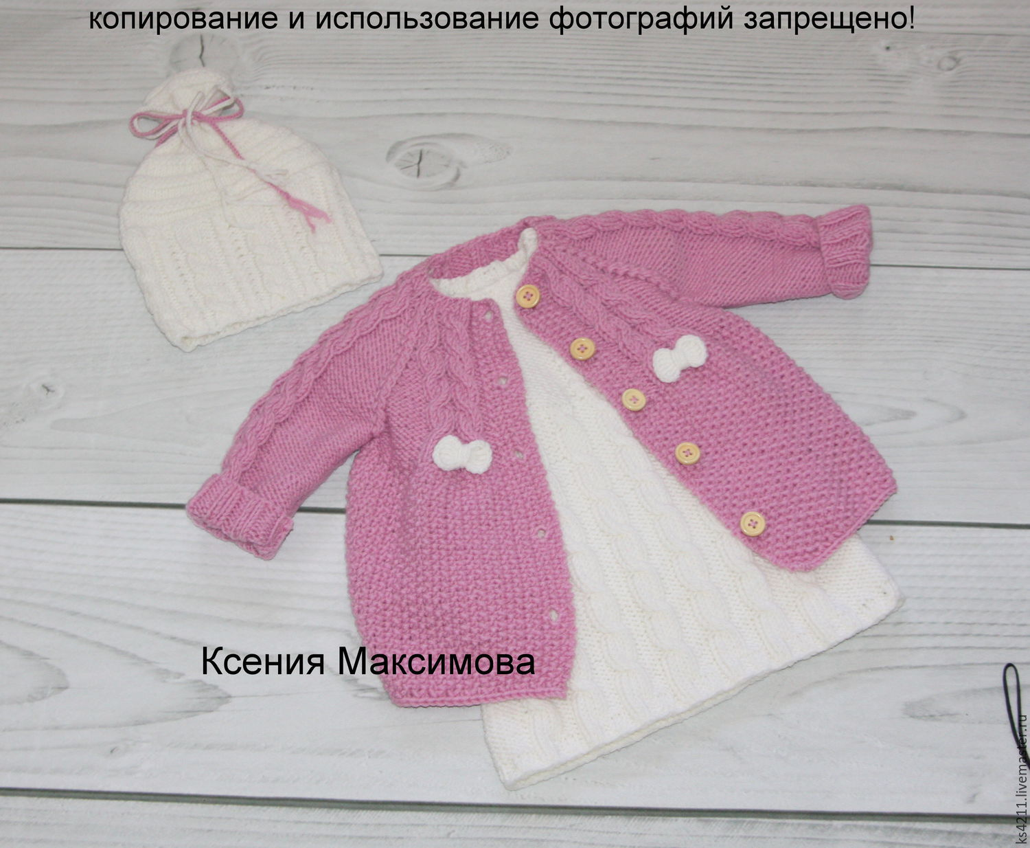 cardigan Barbie with dress and hat, Childrens cardigan, Novokuznetsk,  Фото №1