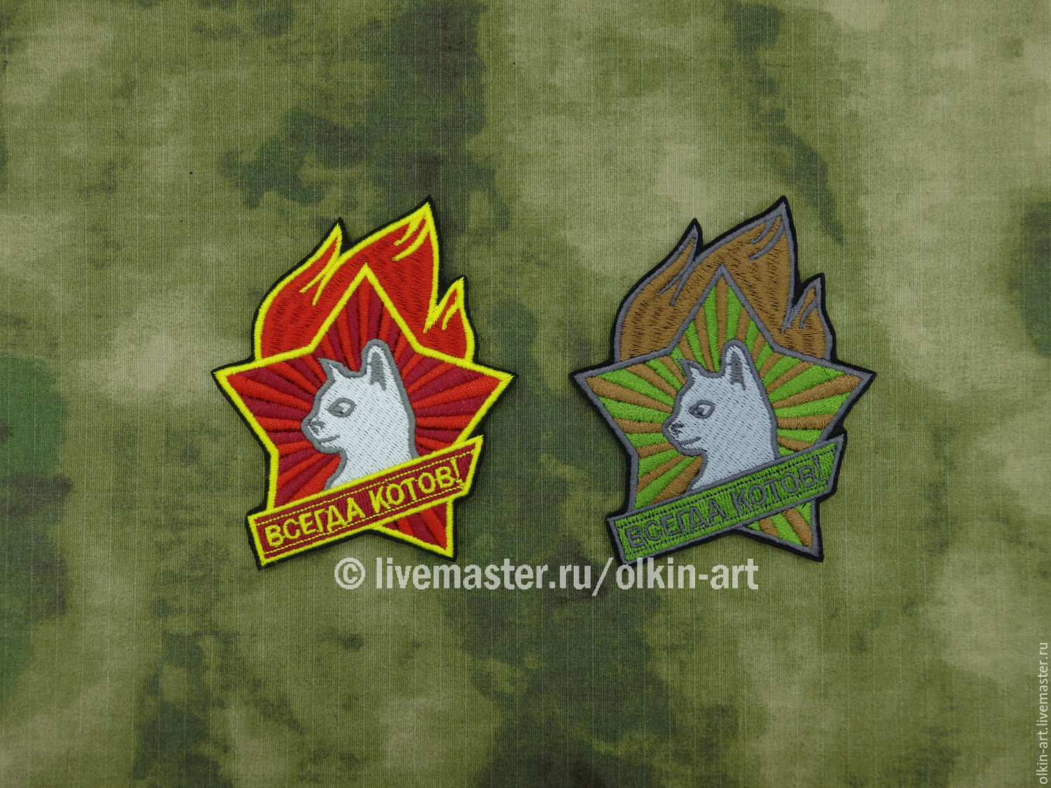 Stripe `CATS !` (color / field) Machine embroidery. beloretskiy stripe. patch. chevron. patch. embroidery. chevrons. patches. stripe. to purchase a patch.