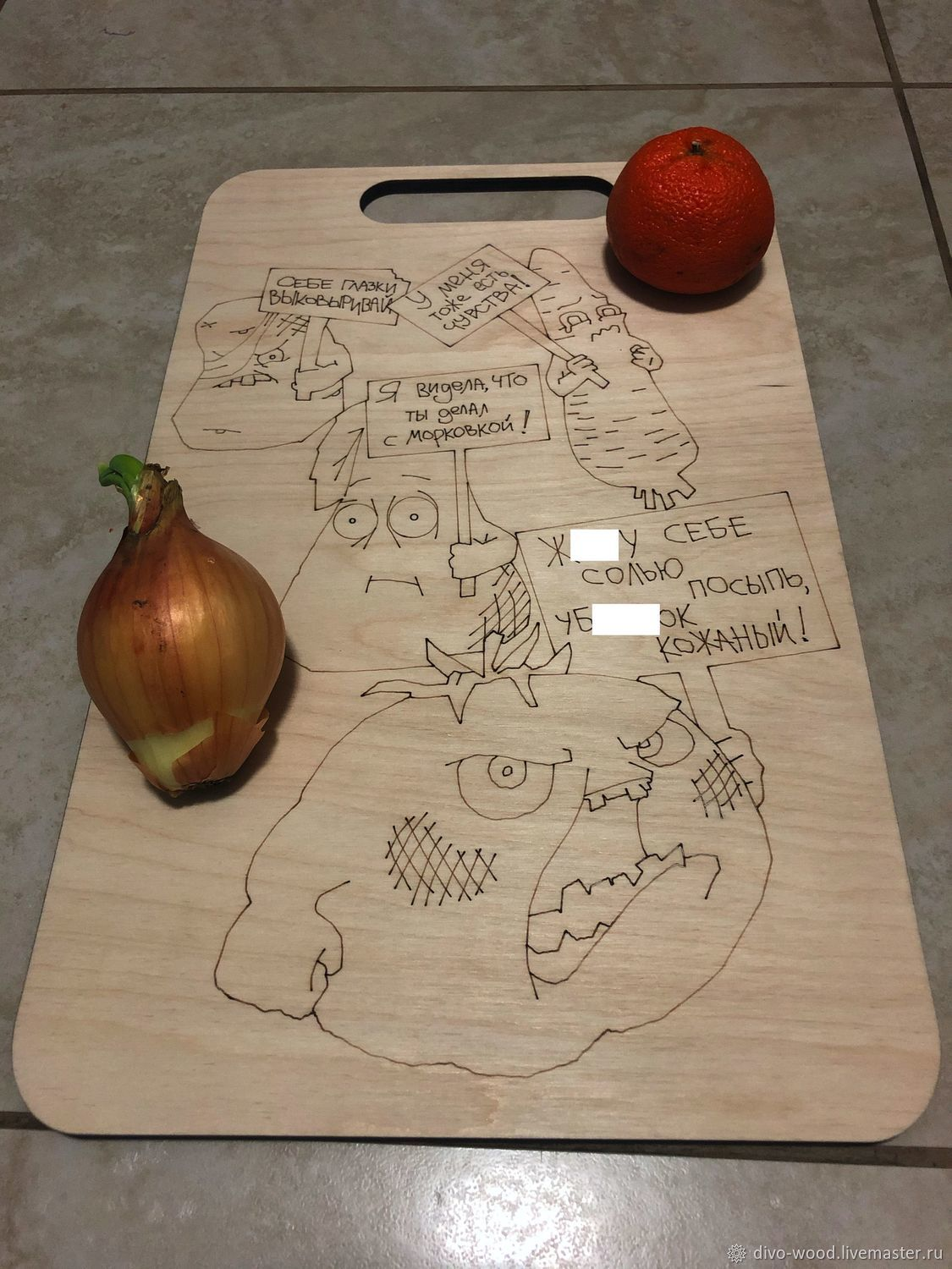 cutting Board, Cutting Boards, Nizhny Novgorod,  Фото №1