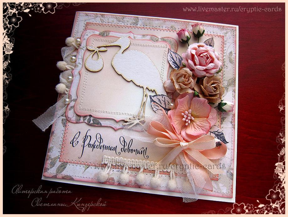 Открытки с днем рождения дочери своими руками скрапбукинг, для открыток букетом