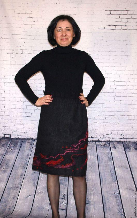 """Юбки ручной работы. Ярмарка Мастеров - ручная работа. Купить Валяная юбка """"Мерцающая дорожка"""". Handmade. Валяная юбка"""