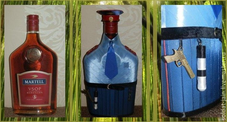 Как одеть бутылку коньяка в подарок для мужчины
