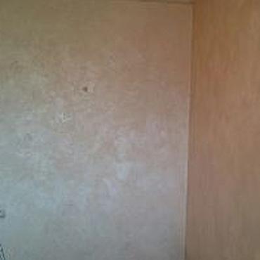 Дизайн и реклама ручной работы. Ярмарка Мастеров - ручная работа Покрытие поверхности стены сухим золочением в цвет нежного розового. Handmade.