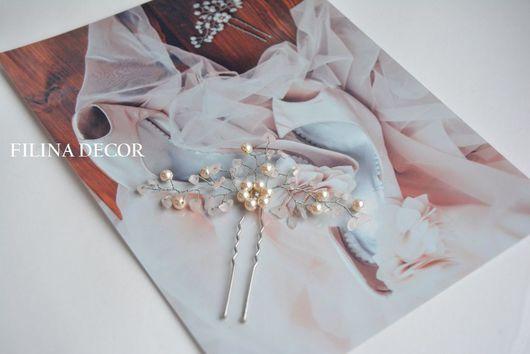 Заколки ручной работы. Ярмарка Мастеров - ручная работа. Купить Свадебное украшение. Handmade. Белый, кварц розовый, невеста, шпилька