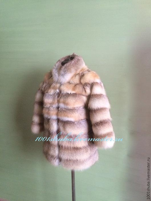 Полушубок из степной лисы, шьется на заказ, по меркам, длина 65 см на фото,возможно пошить на заказ изделие любой длины, на крючках. Лиса не объемная.Пошита из цельных шкур поперечной раскладкой