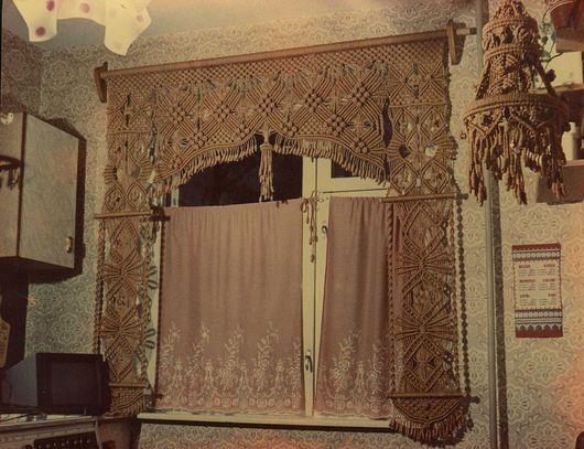 Текстиль, ковры ручной работы. Ярмарка Мастеров - ручная работа. Купить Штора. макраме на окно. Handmade. Коричневый, бежевый цвет