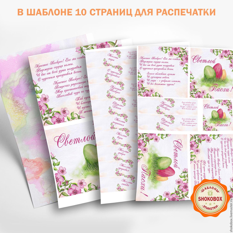Упаковка сертификат-бумаги зеленая волна, 25 листов